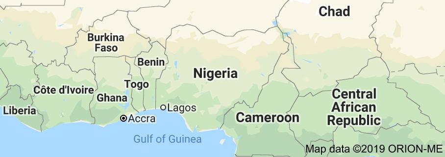 برگزاری نشست تخصصی «بررسی وضعیت علمی، دانشگاهی و تحلیل تحولات سیاسی و اجتماعی نیجریه»
