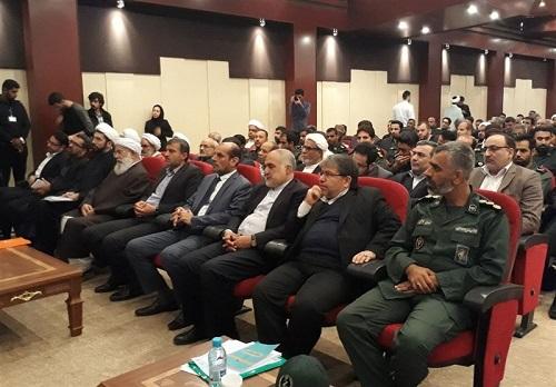 همایش بین المللی چهار دهه رهبری انقلاب اسلامی ایران