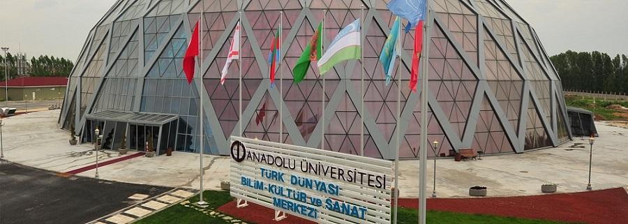 جامعة الأناضول-إسكي شهير , تركيا