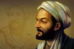 التعرف على المشاهير الإسلامية العلمية2/ أبوعلي سينا