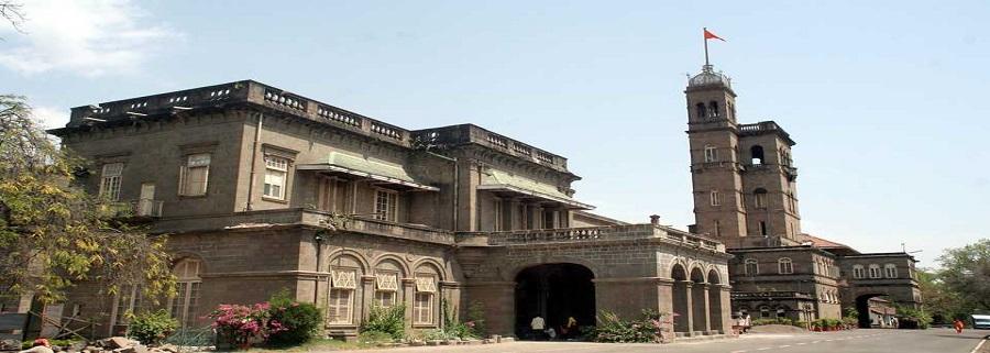 جامعة بونا- الهند