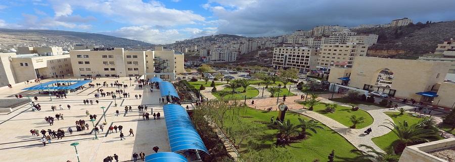 جامعة النجاح الوطنية- فلسطين