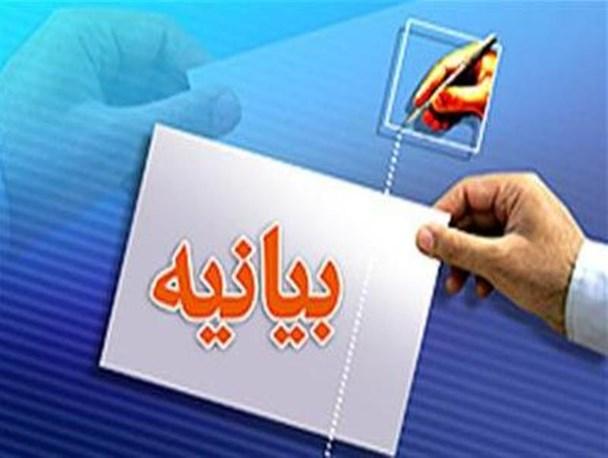 بیانیه مجمع بینالمللی اساتید مسلمان دانشگاه ها در محکومیت اقدام اخیر دولت فرانسه