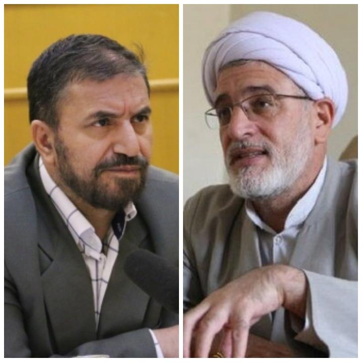 پیام تسلیت مجمع بینالمللی اساتید مسلمان دانشگاهها