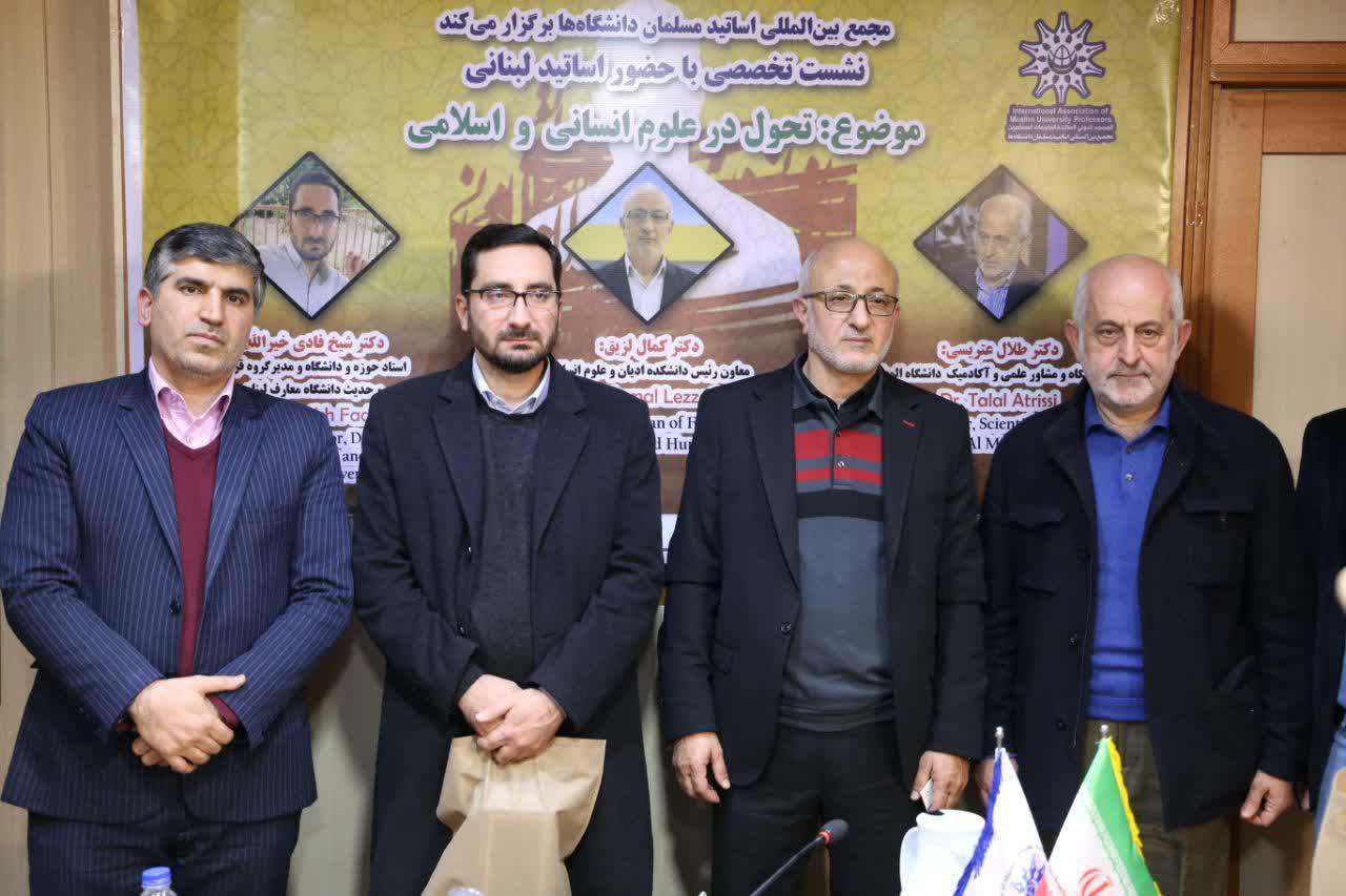 هیئت لبنانی در کنار اساتید مجمع