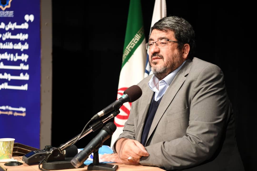 هم اندیشی چهل و یکمین سالگرد پیروزی انقلاب اسلامی