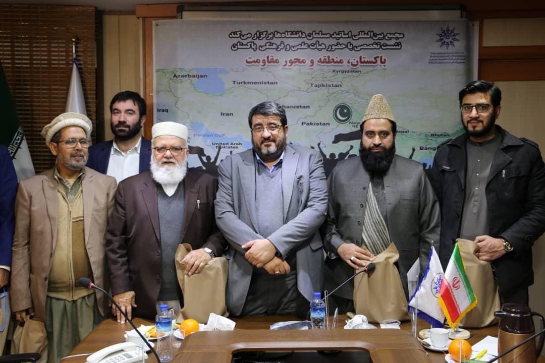 برگزاری نشست تخصصی با حضور هیئتی از پاکستان