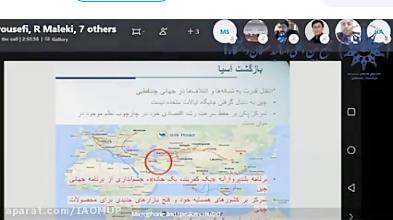 سخنرانی دکتر مهدی یوسفی پیرامون همکاری استراتژیک ایران و چین