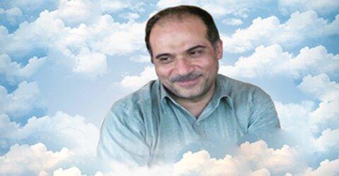 شهید دکتر مسعود علیمحمدی
