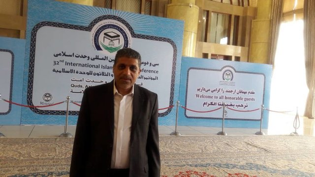 سخنرانی آقای علی عبودی در مجمع بین المللی اساتید مسلمان دانشگاه ها