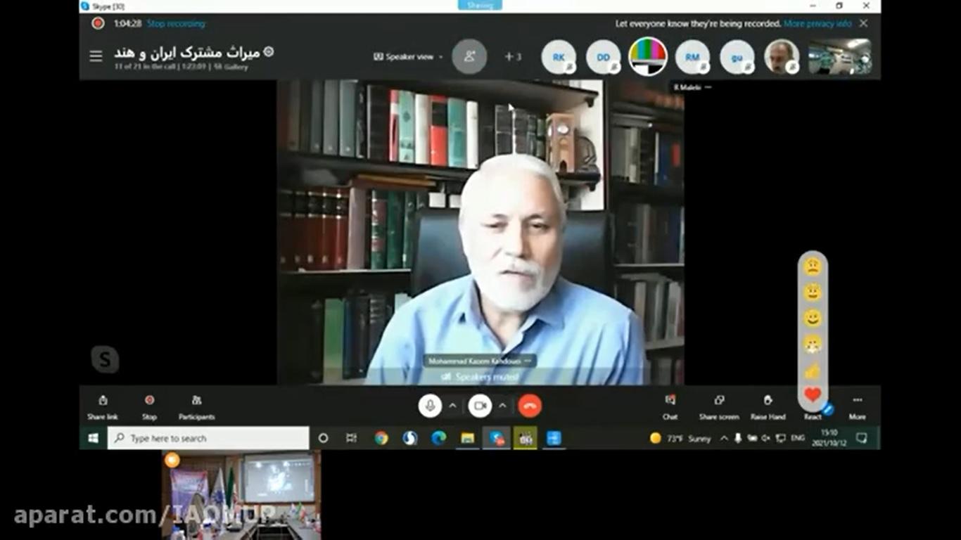 سخنرانی دکتر محمدکاظم کهدويی در نشست تخصصی «میراث مشترک ایران و هند»