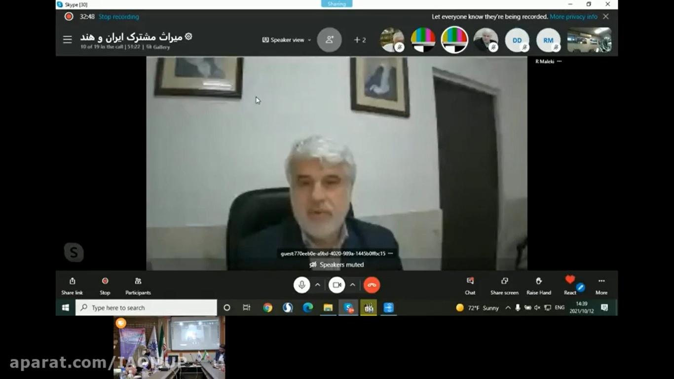 سخنرانی دکتر محمدعلی ربانی در نشست تخصصی «میراث مشترک ایران و هند»