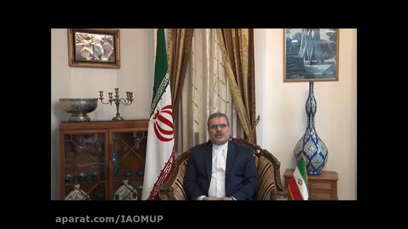 سخنرانی دکتر علی چگنی در نشست تخصصی «میراث مشترک ایران و هند»