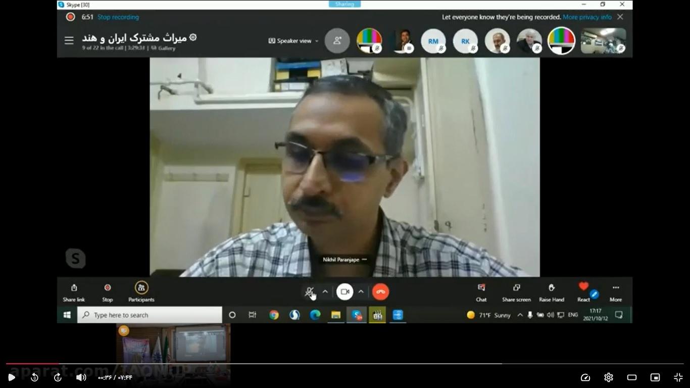 سخنرانی مهندس نیکهیل پرانجاپه در نشست تخصصی «میراث مشترک ایران و هند»