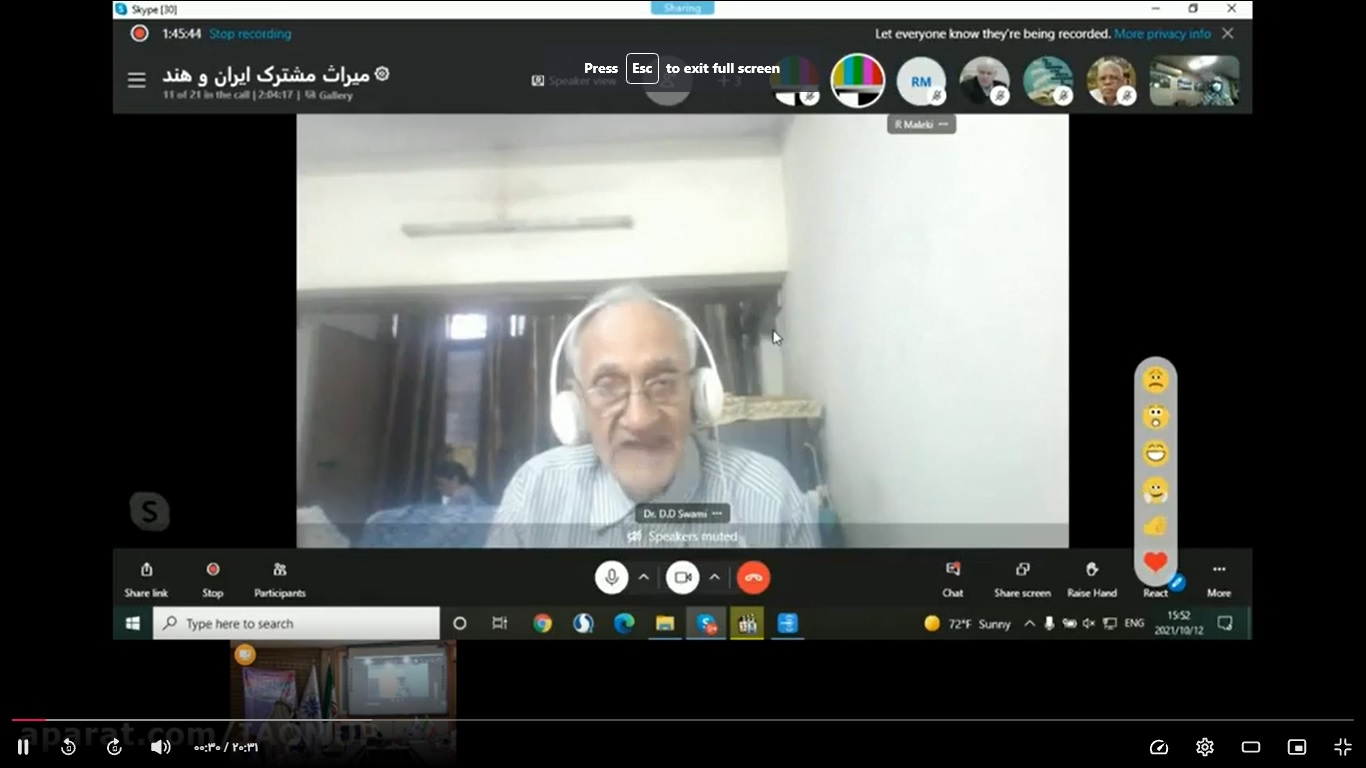 سخنرانی دكتر دهرم دیو سوامی در نشست تخصصی «میراث مشترک ایران و هند»