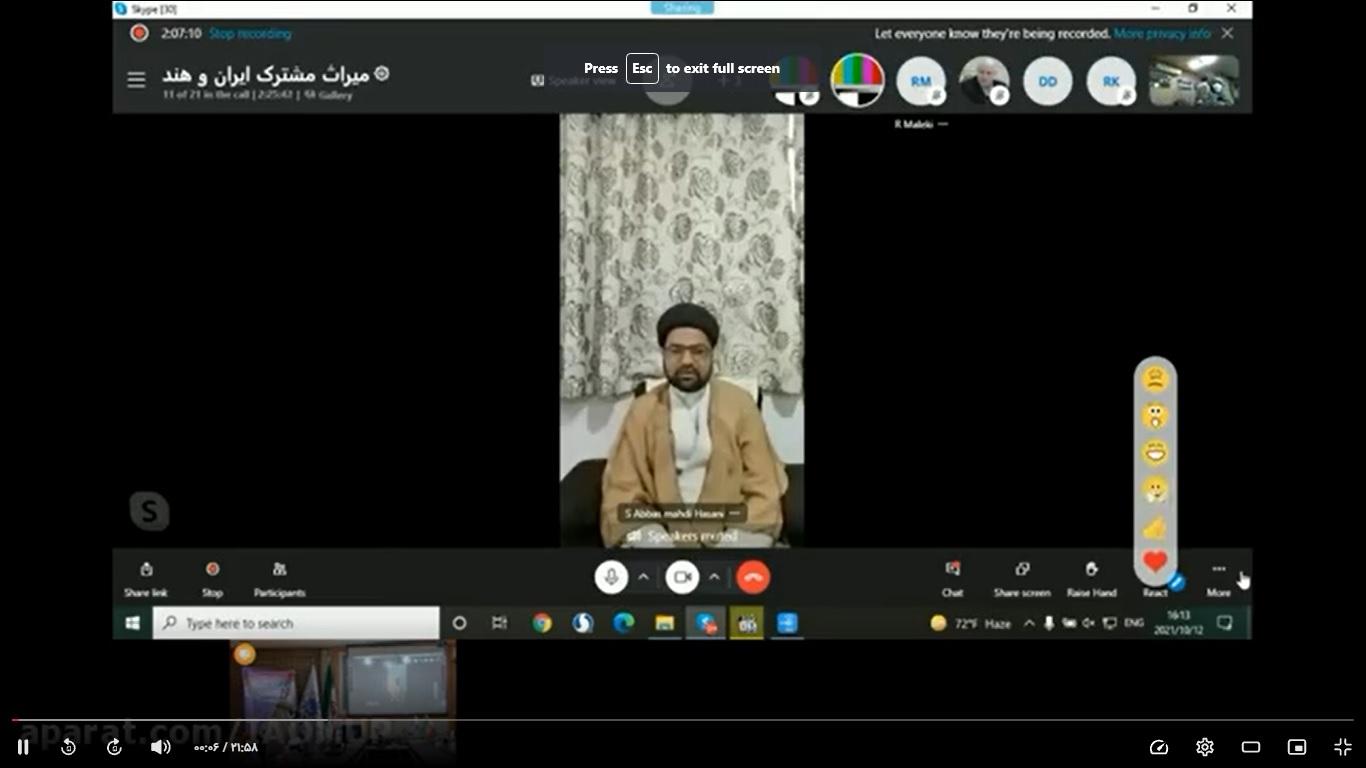 سخنرانی دکتر سید عباس مهدی حسنی در نشست تخصصی «میراث مشترک ایران و هند»