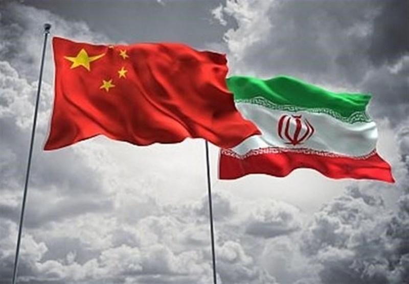گزارش تلویزیون چین از نشست تخصصی