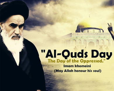 The Palestine and The day of Qods