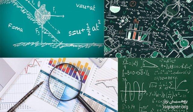 توجه به علوم پایه، زمینهساز توسعه و پیشرفت کشور است