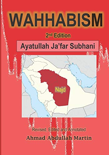 Announcement of new book: Wahhabism