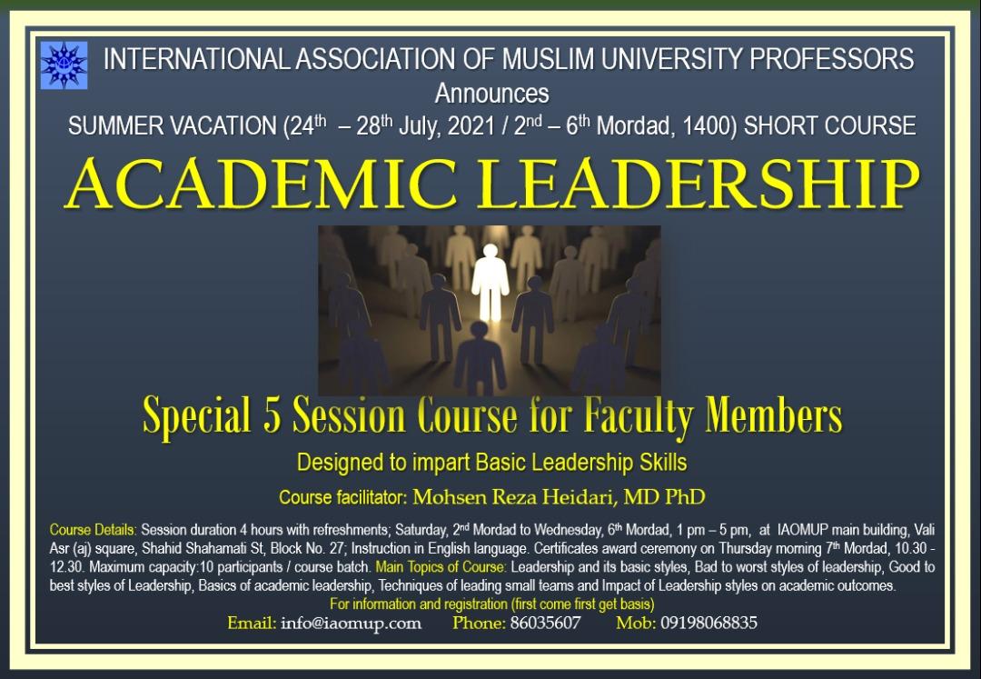 برگزاری دوره ویژه «رهبری آکادمیک» توسط مجمع بینالمللی اساتید مسلمان دانشگاهها